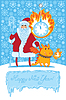 ID 3972609 | Drachen und Santa Claus | Stock Vektorgrafik | CLIPARTO
