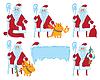 vier Weihnachtsmänner