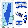 nationalen Farben von Israel