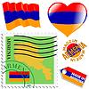nationalen Farben von Armenien