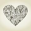 Tool von Herzen