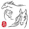 Pferde Symbole Sammlung. Chinesisches Tierzeichen 2014