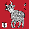 Chinese Zodiac. Tier astrologischen Zeichen. Cow | Stock Vektrografik
