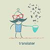 Übersetzer fängt Fische net Briefe