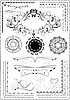 Dekoracyjny ornament granicy   Stock Vector Graphics