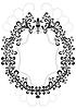 Ramka z dekoracyjnym ornamentem. | Stock Vector Graphics