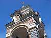ID 4004348 | Russian architecture | Foto stockowe wysokiej rozdzielczości | KLIPARTO