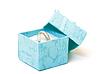青色礼品盒与环 | 免版税照片