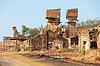被遗弃的铜矿 | 免版税照片