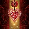 Свадебное приглашение с рубиновым сердцем | Векторный клипарт