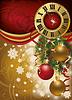 Новогодняя открытка с приглашением год Xmas Clock, векторные | Векторный клипарт
