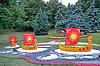 +1.025-sza Rocznica Kyivan Rus chrześcijaństwa | Stock Foto