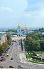 Kyivan 요즘 기독교의 1,025번째 주년 | Stock Foto