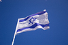 이스라엘의 국기 | Stock Foto