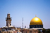 Dome of Rock Jerusalem | Stock Foto