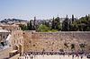Klagemauer in Jerusalem | Stock Foto
