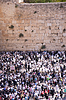 Menschen bei Klagemauer | Stock Foto