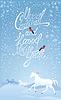 Navidad y Año Nuevo tarjeta de vacaciones con blanco | Ilustración vectorial