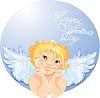 Ángel lindo en marco redondo. Tarjeta del día de San Valentín | Ilustración vectorial