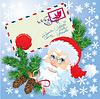 Dotación de Navidad y Santa Claus la cabeza con el abeto tre | Ilustración vectorial