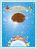 크리스마스와 작은 새 해 휴일 카드 | Stock Vector Graphics