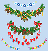 Set of Christmas and New Year garlands with horse | 向量插图