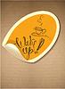 Etykieta z filiżanki kawy ikon i tekstu kaligrafii - | Stock Vector Graphics