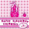 Alles Gute zum Geburtstag - Einladungskarte für Mädchen mit