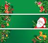 Satz von Weihnachten und Neujahr horizontale Banner