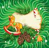 Navidad y del Año Nuevo con balancín de madera | Ilustración vectorial