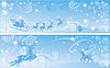 圣诞节和新年的水平横幅设置 | 向量插图