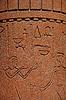 ID 4031009 | Ägypten Script | Foto mit hoher Auflösung | CLIPARTO