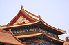 Antike Tempel in Forbidden City | Stock Foto