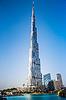 ID 3725848 | Blick auf Burj Khalifa, Dubai, Vereinigte Arabische Emirate, in der Nacht | Foto mit hoher Auflösung | CLIPARTO