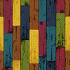 五颜六色的木制背景。 | 向量插图