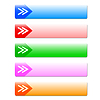 Pfeil-Tasten | Stock Vektrografik