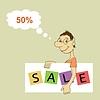 Verkaufsförderungs-Design-Vorlage