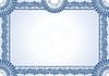Диплом сертификат | Векторный клипарт