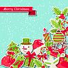 Frohe Weihnachten Hintergrund für Einladungskarte