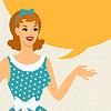 Card mit schönen pin up girl Stil der 1950er Jahre, sagt