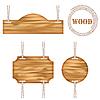 Ramy drewniane na liny | Stock Vector Graphics