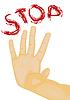 Stop hand | Stock Vector Graphics