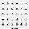 Ikony podróży | Stock Vector Graphics