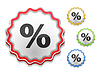 Icon procent | Stock Vector Graphics