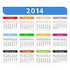 2014 календарь