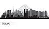 Tokyo Skyline Silhouette | Stock Vektrografik