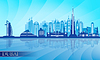 Dubai City Skyline detaillierte Silhouette | Stock Vektrografik