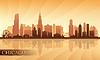Miasto Chicago skyline sylwetka szczegółowe | Stock Vector Graphics