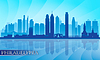 Philadelphia Skyline detaillierte Silhouette | Stock Vektrografik