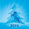 Hintergrund mit Pferd Silhouette und Weihnachtsbaum | Stock Vektrografik